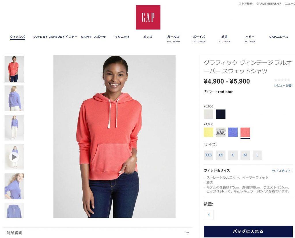 日本GIP